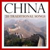 China - 20 Traditional Songs - Shanghai Sound Sensation