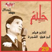 El Hawa Hawaya  Abdel Halim Hafez - Abdel Halim Hafez