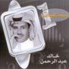 Al Hawawi - Khaled Abdul Rahman