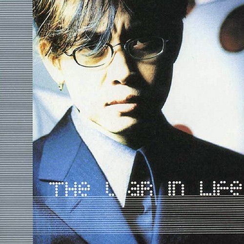 Lee Seung Hwan – The War In Life