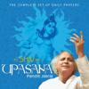 Shiv Upasana songs