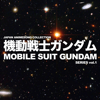 """Japan Animesong Collection """"Mobile Suit Gundam Series"""", Vol. 1 - Various Artists"""