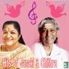 Hits of Janaki and Chithra