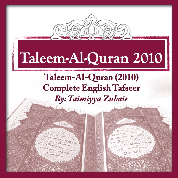 Pdf blackberry quran for