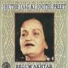 Jhuthe Jaag Ki Joothi Preet