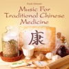 Music for Traditional Chinese Medicine, Frank Metzner