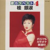 Suzume no Namida