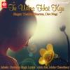 Tu Udas Hai Kyu EP