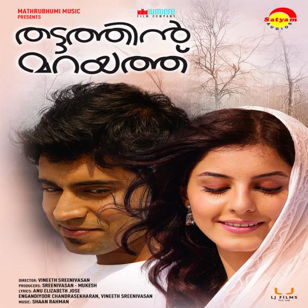 puthumazha song from thattathin marayathu download movieinstmankgolkes