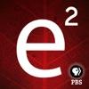 e2   PBS
