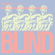 Hercules & Love Affair - Blind - EP