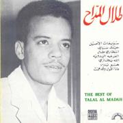 Talal Madah - Talal Maddah - Talal Maddah
