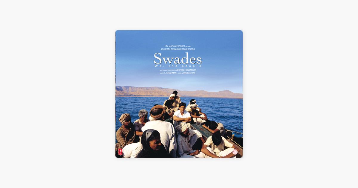 saanwariya Saanwariya By A. R. Rahman On Apple Music
