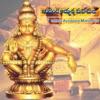 Intinti Ayyappa Mahimulu EP