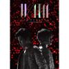 東方神起 LIVE TOUR 2015 WITH - EP - 東方神起