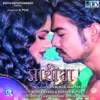 Sathiya (Original Motion Picture Soundtrack) - EP