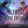 FINAL FANTASY Brave Exvius (Original Soundtrack) - Various Artists