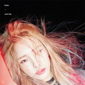 HEIZE - And July feat. DEAN & DJ Friz