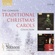 Wexford Carol - The Sixteen & Harry Christophers