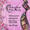 Pakistani Film Music: Mehboob (1957), Mehtab (1962), Mera Keya Qusoor (1962), Miss 56 (1956)