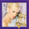Ajda Pekkan - The Best of Ajda artwork