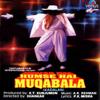 Mano & Swarnalatha - Muqabala Muqabala artwork