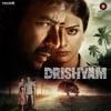 Drishyam Original Motion Picture Soundtrack EP