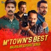 M Town's Best - Malayalam Superhit Songs