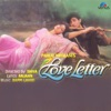 First Love Letter Original Motion Picture Soundtrack