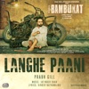 Langhe Paani with Jatinder Shah Single