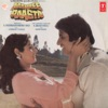Aakhree Raasta (Original Motion Picture Soundtrack) - Single