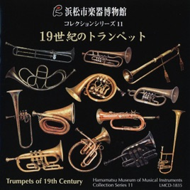 ‎Trumpets of 19th Century [Hamamatsu Museum of Musical Instruments  Collection Series 11] by Osamu Kumashiro & Kikuko Ogura