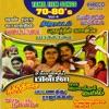 Tamil Film Songs 70-80's, Vol. 4