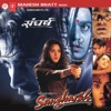 Sangharsh (Original Motion Picture Soundtrack)