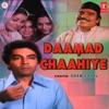 Daamad Chaahiye