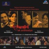 Ardhangini Ek Ardhsatya Original Motion Picture Soundtrack