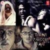 Darna Zaroori Hai Original Motion Picture Soundtrack EP