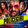 Policegiri Original Motion Picture Soundtrack EP