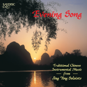 Evening Song - Jing Ying Soloists - Jing Ying Soloists