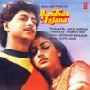 Bandhan Anjana (Original Motion Picture Soundtrack)