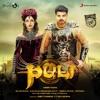 Puli (Hindi) [Original Motion Picture Soundtrack] - EP