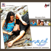 Mungaru Male (Original Motion Picture Soundtrack)