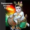 Sampooran Sundar Kand