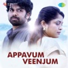 Appavum Veenjum Original Motion Picture Soundtrack EP
