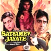 Satyamev Jayate Original Motion Picture Soundtrack