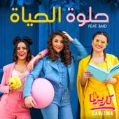 Helwa Elhayah (feat. BMD) - Carizma