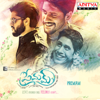 Premam (Original Motion Picture Soundtrack)
