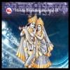 Hindu Bhakthiganangal, Vol. 3 - Pathmakumar, Mini & Balan