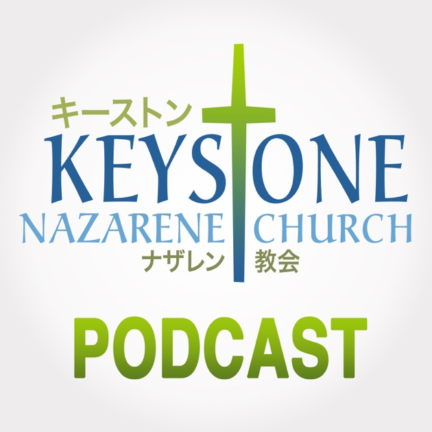 Nazarene view on homosexuality in japan