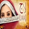 Ishq Te Aatish Dono Barabar From Laaj Single